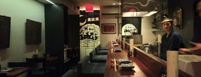 Yopparai is one of Tasting Table NYC Recommendations.
