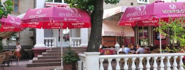 Фиеста / Fiesta is one of Куда пойти, куда податься.