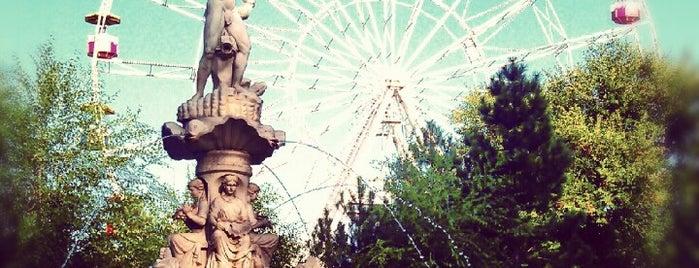 Орталық демалыс паркі / Центральный парк отдыха / Almaty Central Park is one of Orte, die Omar gefallen.
