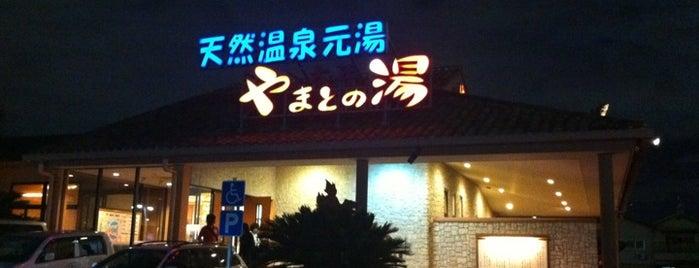やまとの湯 大正店 is one of Orte, die つじやん gefallen.