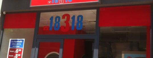 Domino's Pizza is one of สถานที่ที่ Antonis ถูกใจ.