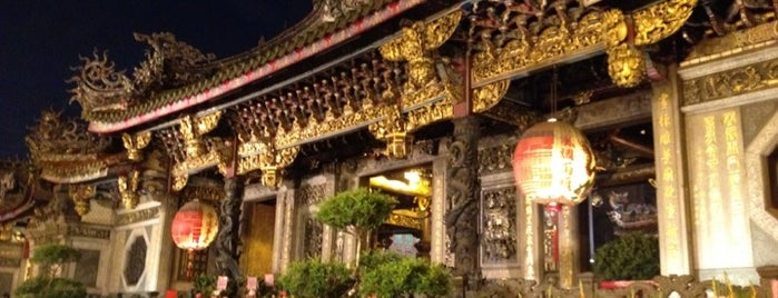 Longshan Temple is one of Locais curtidos por Alan.