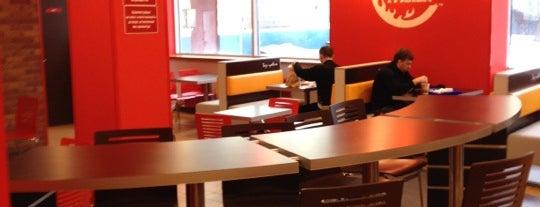 Burger King is one of Lieux qui ont plu à Margarita.