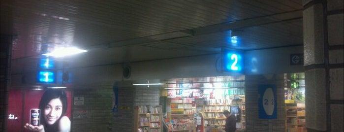 明和書店 池袋店 is one of TENRO-IN BOOK STORES.