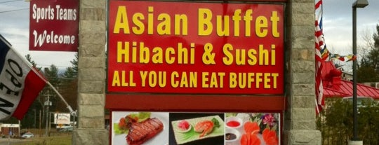 Asian Buffet is one of สถานที่ที่บันทึกไว้ของ Nicholas.
