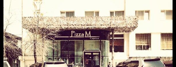Pizza M is one of Владивосток.