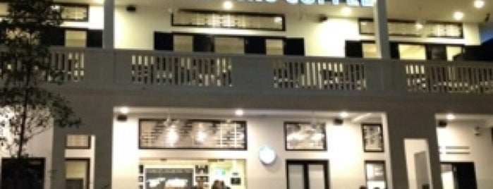 Starbucks is one of The Ultimate Chillout & Dining Experience Vol. I.