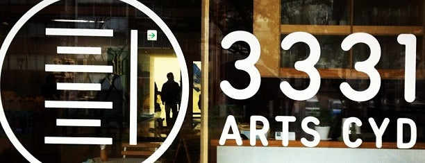 3331 Arts Chiyoda is one of Japan.