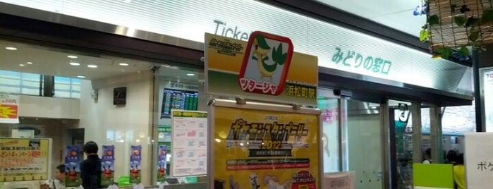 JR 浜松町駅 is one of JR 東日本 ポケモンスタンプラリー2012 -めざせ! キミも聖剣士!!-.