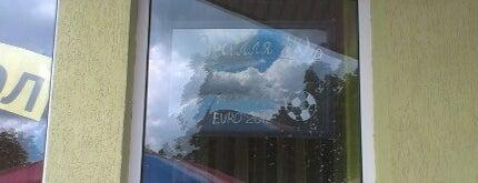 Трио - Trio Pizza Bar is one of Бари, ресторани, кафе Рівне.