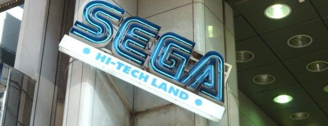 ハイテクランドセガ渋谷 is one of Best Video Arcades.