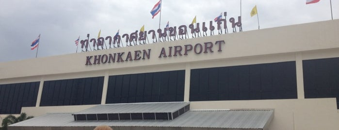 Khon Kaen Airport (KKC) is one of My Landed List.
