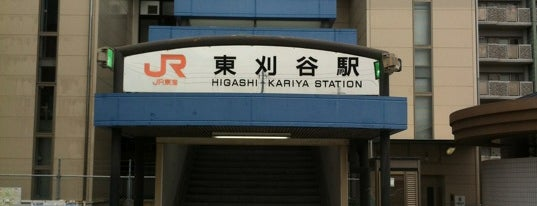 Higashi-Kariya Station is one of 東海道本線.