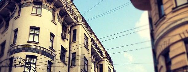 Денежный переулок is one of Posti che sono piaciuti a Niche.