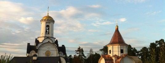 Платформа Опалиха is one of Tempat yang Disukai Aleksandr.