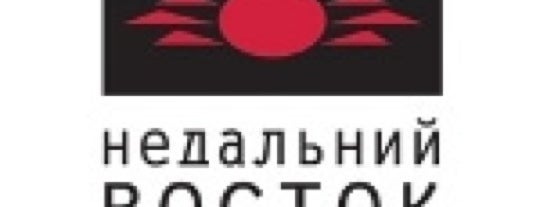 Недальний восток is one of Ginza PRIME (рестораны\кафе\клубы) (Москва).