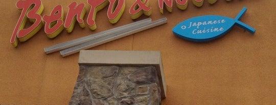 Bento & Noodles is one of Orte, die Jose gefallen.