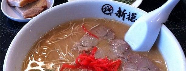 Shin-Sen-Gumi is one of the best of #yum.