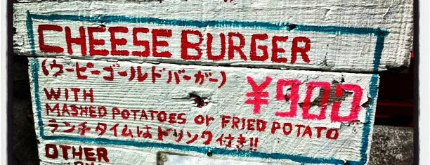 Whoopi Gold Burger is one of Tokyo.