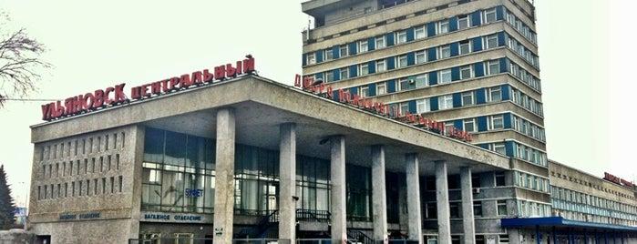 Ульяновск-Центральный is one of DiaNa : понравившиеся места.