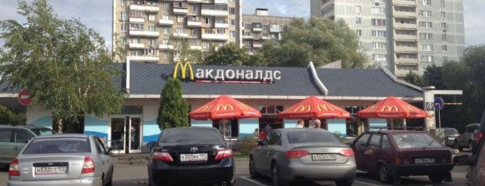 McDonald's is one of Posti che sono piaciuti a Dimmy.