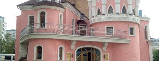 """МГТК """"Огниво"""" is one of Tempat yang Disukai Tatiana."""