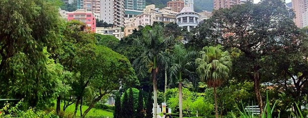 Hong Kong Park is one of Hong Kong m.