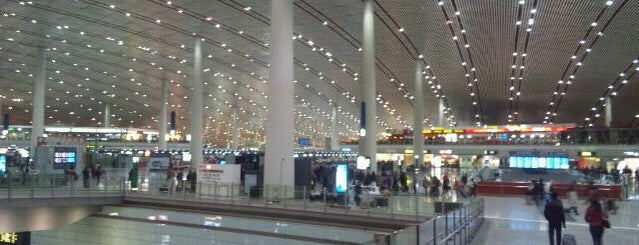 Beijing Capital International Airport (PEK) is one of Airports I've been.