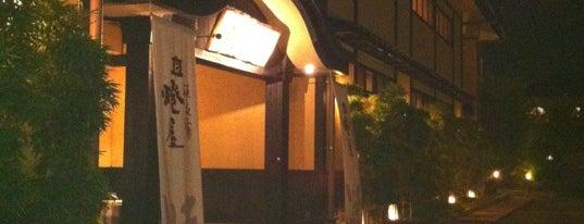 源泉湯 燈屋 is one of Hirorieさんの保存済みスポット.
