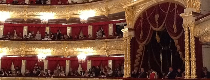 Bolshoi Theatre is one of TOP of Moscow.