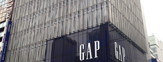 GAP is one of Locais salvos de Aki.