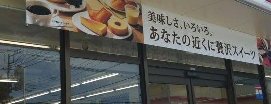 セブンイレブン 小平仲町店 is one of スラーピー(SLURPEEがあるセブンイレブン.