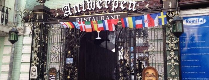 Antwerpen / Антверпен is one of Нужно зайти. Киев..