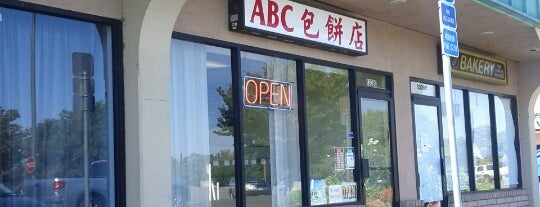 ABC Bakery is one of To do in Sacramento.