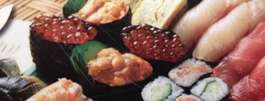 Avana Sushi is one of Lugares guardados de Caroline.