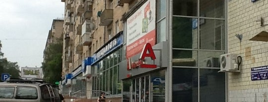 Альфа-Банк is one of Tempat yang Disukai Jano.
