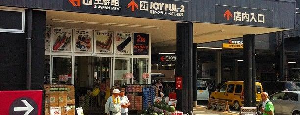 Joyful Honda is one of Atsushi'nin Beğendiği Mekanlar.