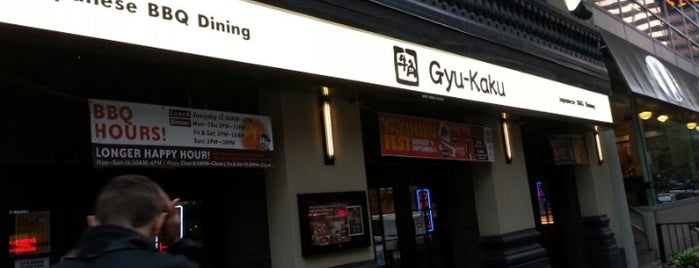 Gyu-Kaku Japanese BBQ is one of Chicago Eats.
