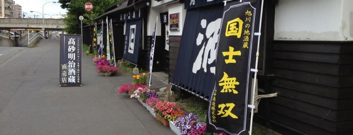Takasago Meiji Sake Brewery is one of 北海道.