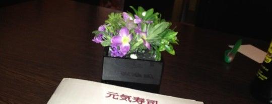 Genki Sushi is one of Comida asiática.
