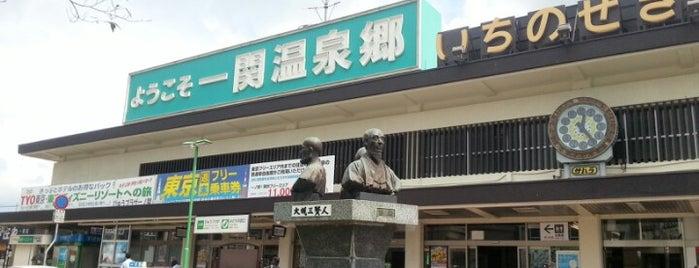 一ノ関駅 is one of JR 키타토호쿠지방역 (JR 北東北地方の駅).