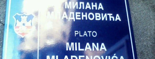 Plato Milana Mladenovića is one of Белград.