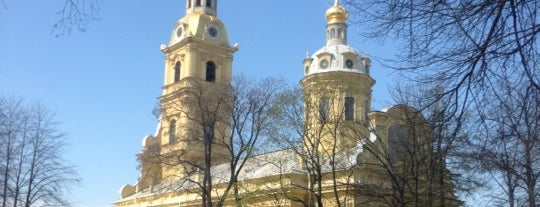 Peter ve Paul Kalesi is one of St Petersburg.