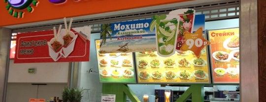 Yummy Mix is one of Хочу туда.