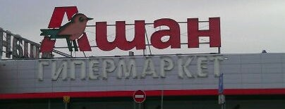 Ашан / Auchan is one of Liliya 님이 좋아한 장소.