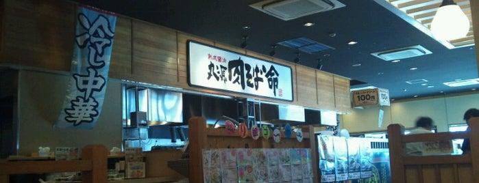 丸源ラーメン 小牧店 is one of 拉麺マップ.