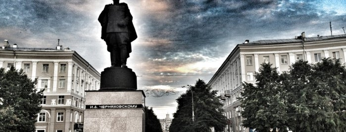 Площадь Генерала Черняховского is one of VRN.