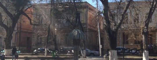Gudiashvili Square | გუდიაშვილის მოედანი is one of Tbilisi 2016.