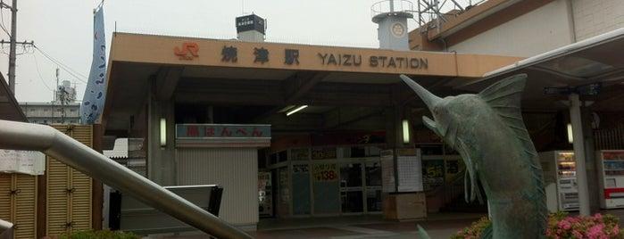 Yaizu Station is one of 東海道本線.