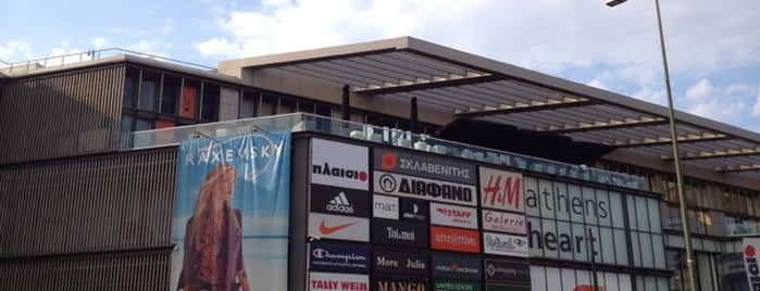 Athens Heart is one of Shopping Mall Greece.